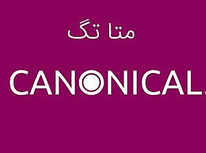 Canonical 300x224 - تگ Canonical