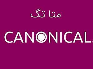 معرفی و آموزش استفاده از تگ Canonical