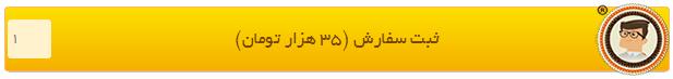 buy from anjammidam - خرید اکانت الکسا alexa